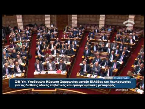 Αλ. Τσίπρας: Λαϊκή επιταγή να βάλουμε τέλος στη διαπλοκή