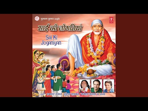 Video Rabba Kisi Ki Maa Na Mare download in MP3, 3GP, MP4, WEBM, AVI, FLV January 2017