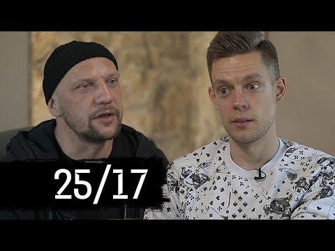 ВДудь: Бледный (25/17) – наркота, страх, спасение