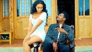 Video Teddy Yo - LO'O LO'O | ሎኦ ሎኦ - New Ethiopian Music 2018 (Official Video) MP3, 3GP, MP4, WEBM, AVI, FLV September 2018
