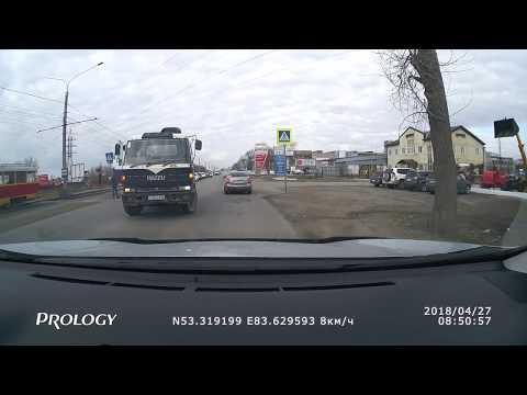 Авария в Барнауле