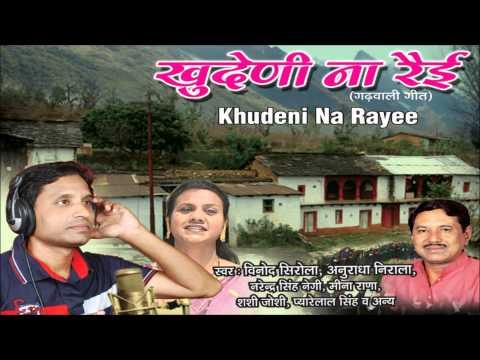 Video Khudeni Na Rayee Title Song - Latest Garhwali Album 2012 By Vinod Sirola download in MP3, 3GP, MP4, WEBM, AVI, FLV January 2017