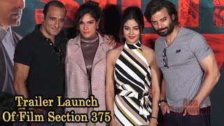 Trailer Launch Of Film Section 375 l Akshaye Khanna l Richa Chadha l Meera Chopra