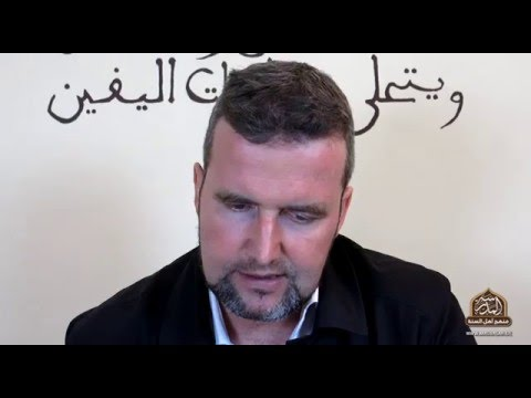Allahs schönste Namen (9) - aš-Šakūr bis al-Ḥalīm [35 - 40]