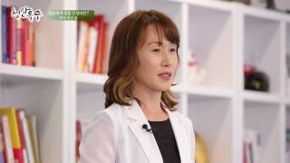 [강의쇼 청산유수 170725]- 강사 : 박은몽 (인문학 스캔들 작가)- 주제 : 청춘에게 '명품인생'이란?