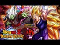 200M DOWNLOAD DOKKAN FESTIVAL BANNER -| Dragon Ball Z Dokkan Battle w/ ShadyPenguinn