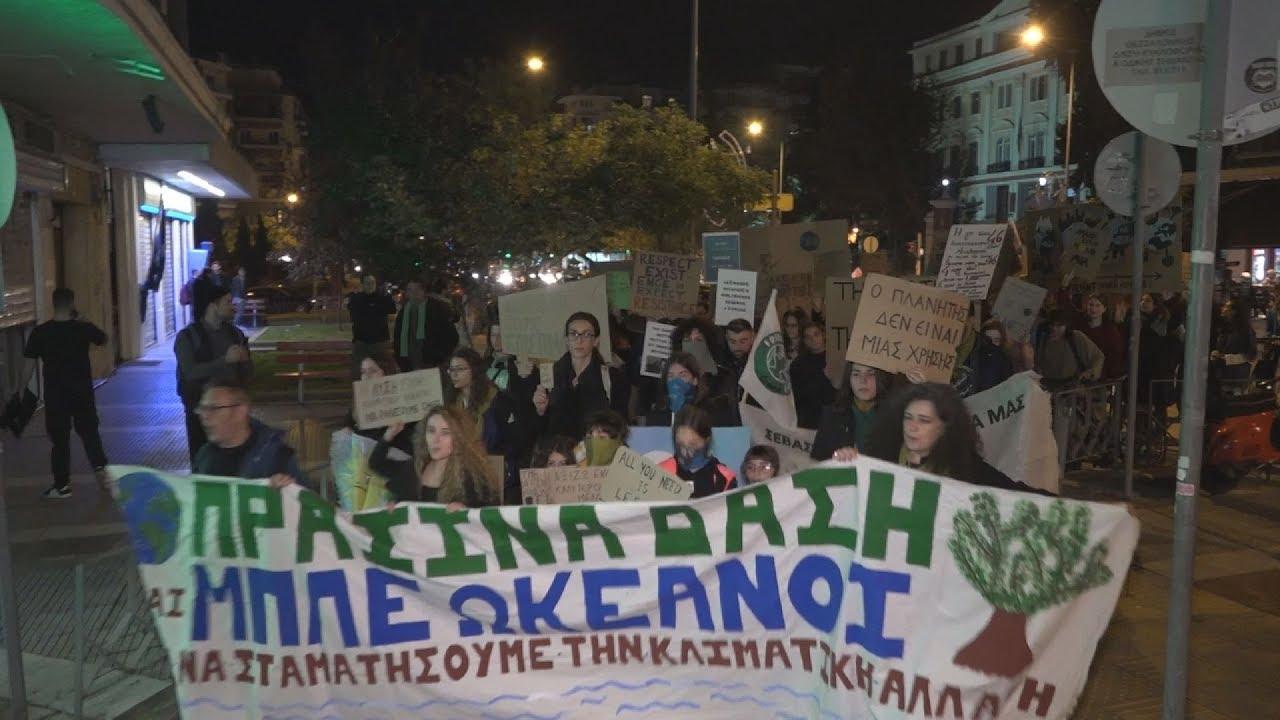 Συγκέντρωση έξω από το Υπουργείο Μακεδονίας-Θράκης και πορεία για το κλίμα