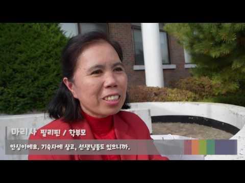 보도영상:제5회 다솜제(학교축제)