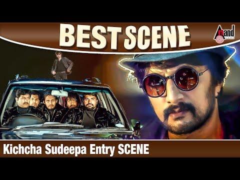 Video Kichcha Sudeepa Entry SCENE   Kotigobba 2   Kichcha Sudeepa Best Scene   Kannada Movie Scene download in MP3, 3GP, MP4, WEBM, AVI, FLV January 2017