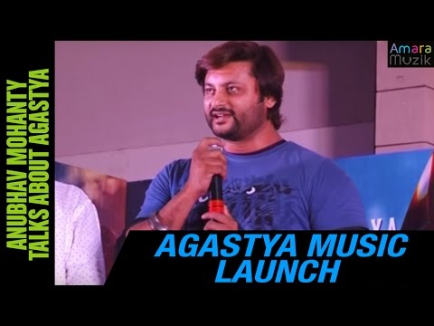 Video Anubhav Mohanty talks about his experience of being a part of Agastya at Agastya's Music Launch download in MP3, 3GP, MP4, WEBM, AVI, FLV January 2017