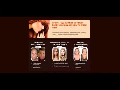 Таблетки против выпадения волос у женщин