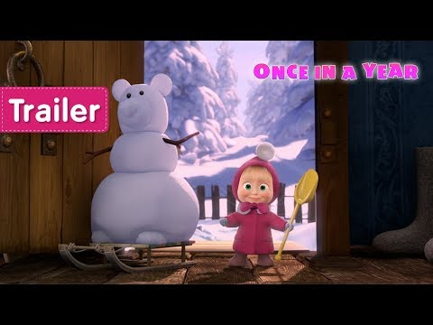 Masha and the Bear – ONCE IN A YEAR