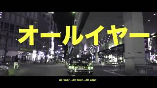 Download Lagu ALL YEAR - TWOPEE X Dj.TOB (OFFICIAL MUSIC VIDEO) Mp3