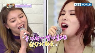 Video You'll regret if you don't listen to Gummy & Ailee's 'You Are My Everything' [Happy Together] MP3, 3GP, MP4, WEBM, AVI, FLV Januari 2019