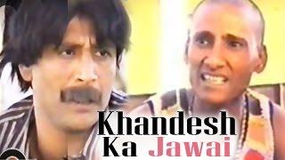 Video Khandesh Ka Jawai   Asif Albela   Khandesh Full Movie MP3, 3GP, MP4, WEBM, AVI, FLV Mei 2019