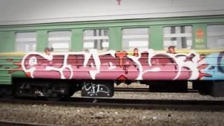 Trouble Makers Full Movie (GRAFFITI, RUSSIA)