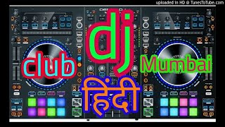Video Tune Pyar Ki Been Bajai(Dholki Pyano Mix Song)(Dj Mithlesh Raj)(DjSoch.IN) MP3, 3GP, MP4, WEBM, AVI, FLV September 2019