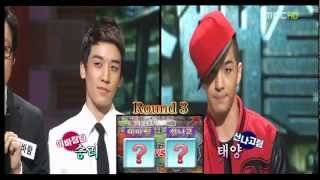 MBC Star Dance Battle 09/01/25 - Seung Ri vs Tae Yang [720p] ♪♫♪ By lRomantics.
