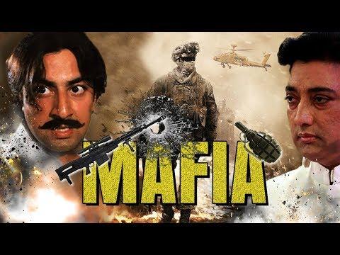 MAFIA (Full Film)  Saud, Reema, Babar Ali, Rambo, Nargis, Mustafa Qureshi   BVC PAKISTANI