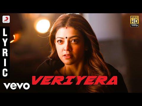 Vivegam - Veriyera Tamil Lyric - Anirudh   Ajith Kumar   Siva