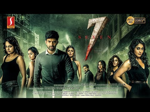 7 (Seven) Malayalam Full Movie 2019 | Rahman | Havish | Regina | Tridha | Nizar Shafi | Full HD