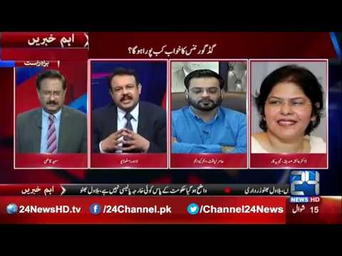 Situation Room 19th July 2016