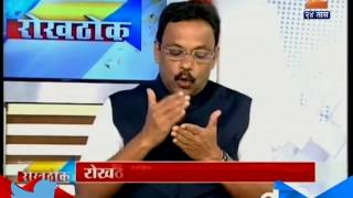 Students will Benefit from the Hostel Fee Provision Scheme : Education Minister Vinod Tawde