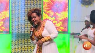 ድምፃዊት ትዕግስት ጋሪ የጉራግኛ ሙዚቃዋን በእሁድን በኢቢኤስ/Sunday With EBS Tigest Gari Gurage Music Live Performa