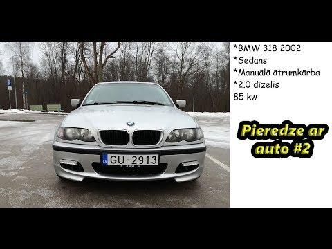 Pieredze ar auto: TRAĢĒDIJA - BMW E46 2002