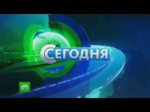 Новости 5 канал Известие 08.08.2017 Утренний выпуск сегодня 8.08.17.