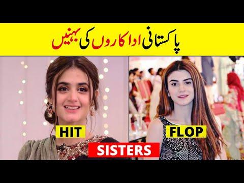 Hit Sister VS Flop Sister Pakistan Actress   Showbiz ki dunya