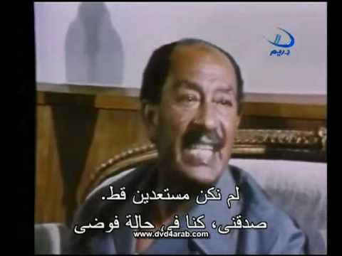 Sadat Interview with ABC Channel with Arabic Subtitle 2 لقاء نادر للسادات