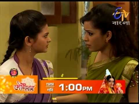 Kotha Dilam - ??? ????? - 24th April 2014 - Full Episode 24 April 2014 09 PM