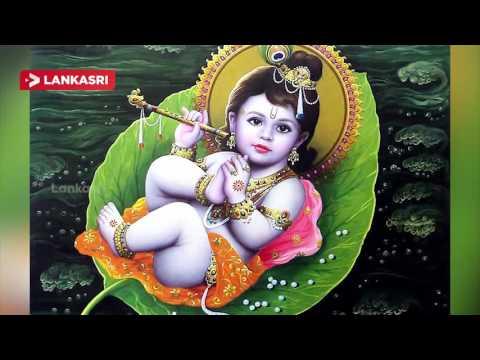 Krishna-Jeyanthi