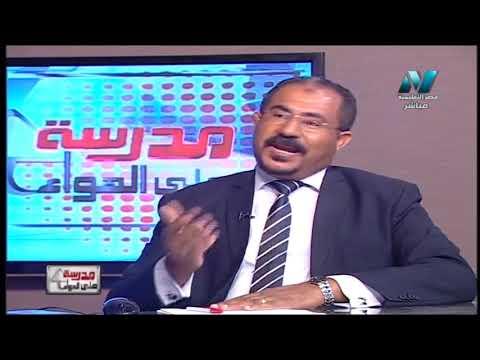 علم نفس و اجتماع 3 ثانوي 04-05-2019