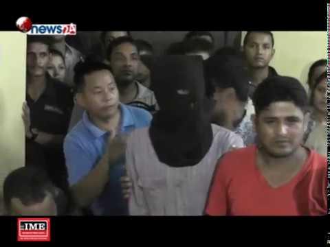 (निर्मलाको हत्या भएको दिन प्रदीप रावल प्रहरी हिरासतमा रहेको परिवारको दावी - NEWS24 TV - Duration: 2 minutes, 52 seconds.)