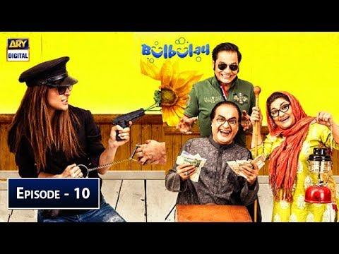 Bulbulay | Season 2 | Episode 10 | 28th July 2019 | ARY Digital Drama