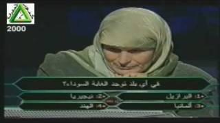 من سيربح المليون -1/1 - أم الشهيد
