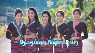 Lao song♥, Lao music [mp3] ເພງu200bລາວ