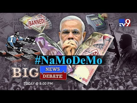 Big News Big Debate on Demonetization anniversary