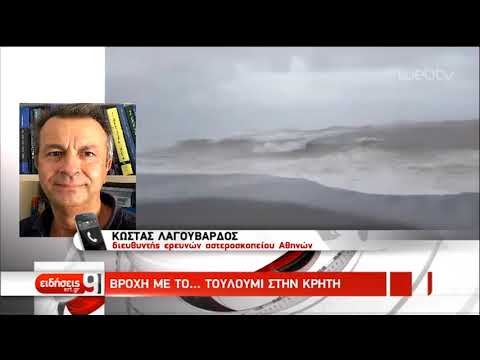 Πληγές αφήνει πίσω της η Ωκεανίδα | 25/2/2019 | ΕΡΤ