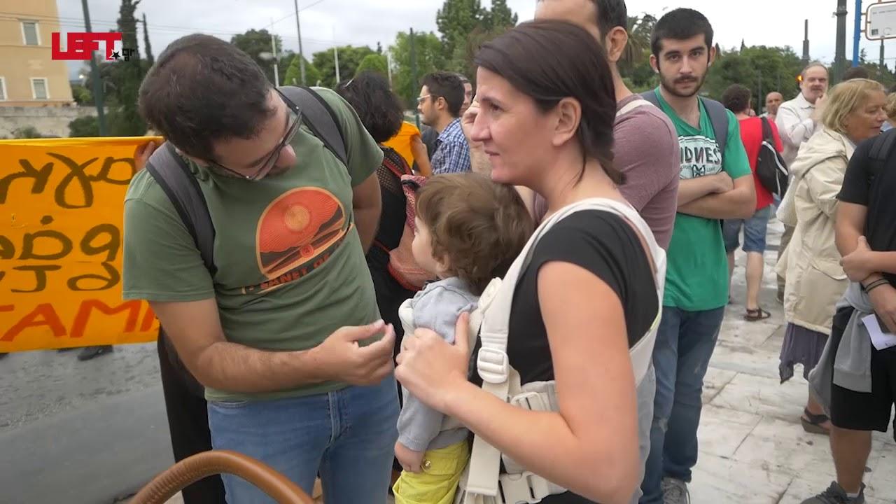 Παγκόσμια απεργία για το κλίμα -Σύνταγμα 20/9/2019