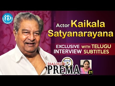 Kaikala Satyanarayana Exclusive Interview