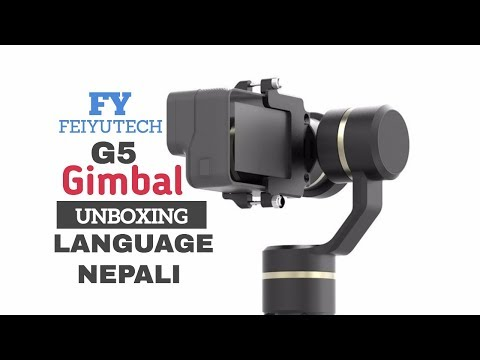 (Feiyutech G5 Gimbal for GoPro HERO6 AWESOME!  |  Unboxing & Explain in Nepali - Duration: 17 minutes.)