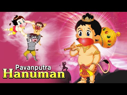 PavanPutra Hanuman Full Movie - पवनपुत्र हनुमान - Hindi Kids Animation