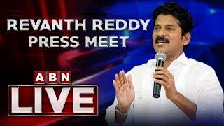 MP Revanth Reddy LIVE   Responds on TSRTC Strike