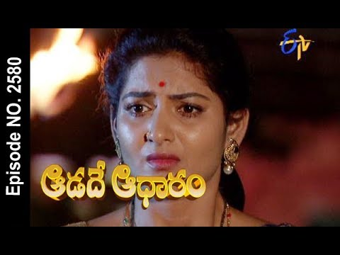 Aadade Aadharam   23rd October 2017  Full Episode No 2580
