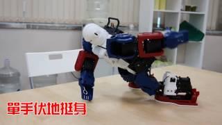 【獨家】火流星Y-01-高難度動作表演