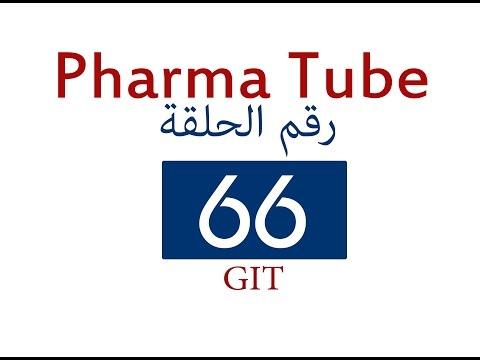 Pharma Tube - 66 - GIT - 5 - Irritable Bowel Syndrome (IBS) [HD]