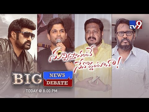 Big News Big Debate || Nandi awards controversy || Ego hassles to blame? - Rajiikanth TV9